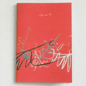 Copy of DANCEHALL 10, journal by Psykick Dancehall. A zine with a red cover, with an abstract drawing on it.